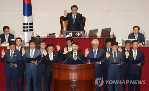 6.13 재보궐선거 당선 의원들의 '선서'