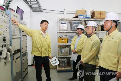 방통위원장, KBS·MBC·SBS 용문산 송신소 현장방문