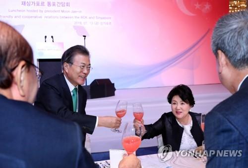 문 대통령, 싱가포르 교민들과 건배
