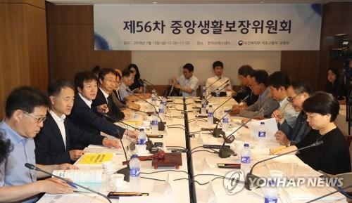 제56차 중앙생활보장위원회