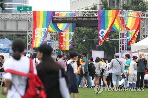 서울퀴어문화축제 개막