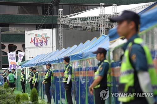 퀴어문화축제행사장 둘러싼 경찰