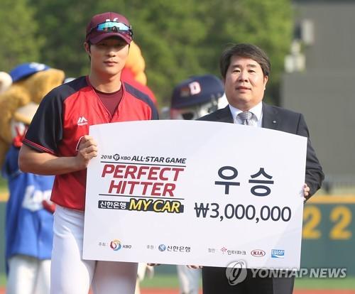 올스타전 '퍼펙트 히터' 우승한 김하성