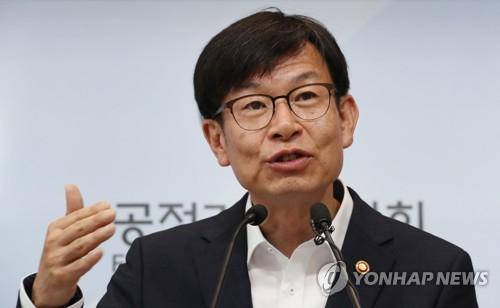 """김상조 """"현 경제상황 '위기' 단정 어려워…보완책 나온다"""""""