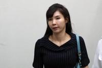 안태근 공판 증인신문 마친 서지현