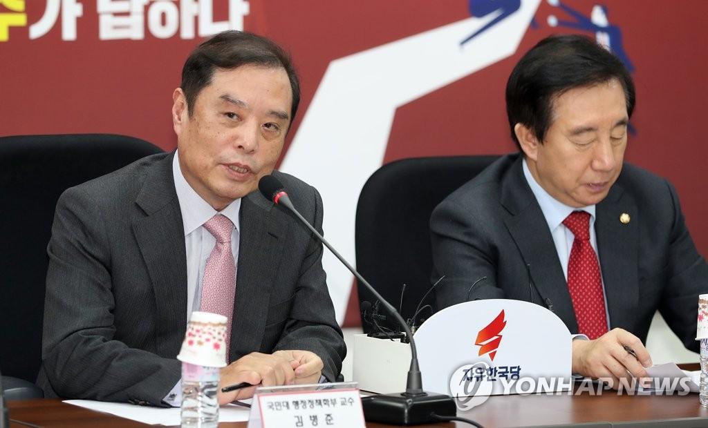 한국당 비대위원장에 김병준 내정