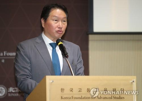 최태원 SK 회장, 아시아나항공 인수설에 사실무근(종합)