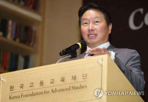 """최태원 SK 회장 """"지정학, 기업에 어느 때보다 중요"""""""