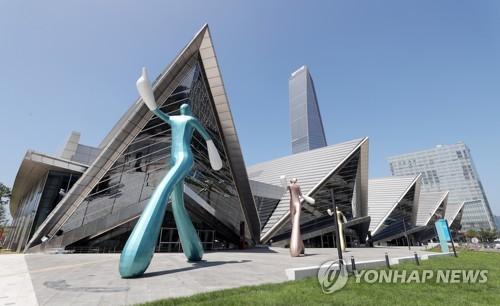 인천시 마이스산업 싱크탱크 출범…전시·컨벤션 허브로