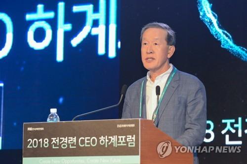전경련 CEO 하계포럼 개막…'기업 혁신사례 공유'
