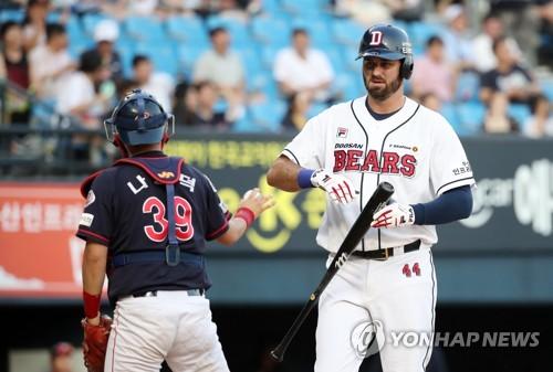 Doosan Bears waive struggling American hitter