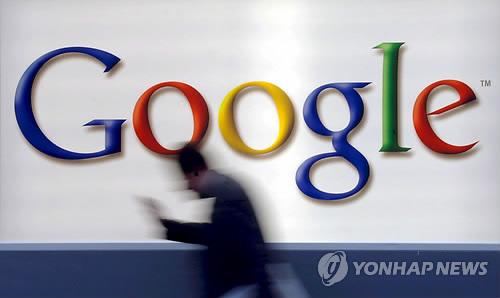 구글, 베트남에 사무소 개설 추진