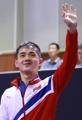 北朝鮮のハム・ユソンが優勝