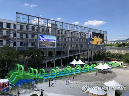 광주시 아시아문화광장 물놀이장 한 달간 1만7천명 이용