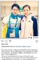 Figure skater mourns death of Kazakh colleague