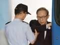 Ex-president Lee stands trial