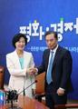 Leaders of ruling, opposition parties meet