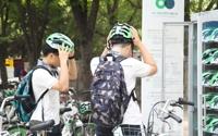 논란의 '자전거 헬멧 착용 의무화' 결국 법개정 수순으로