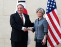 S.Korea-U.S. FM talks
