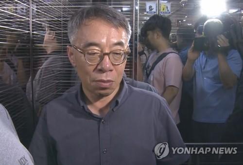 시그널 주면 절차 진행…양승태 사법부의 꼼꼼한 재판거래