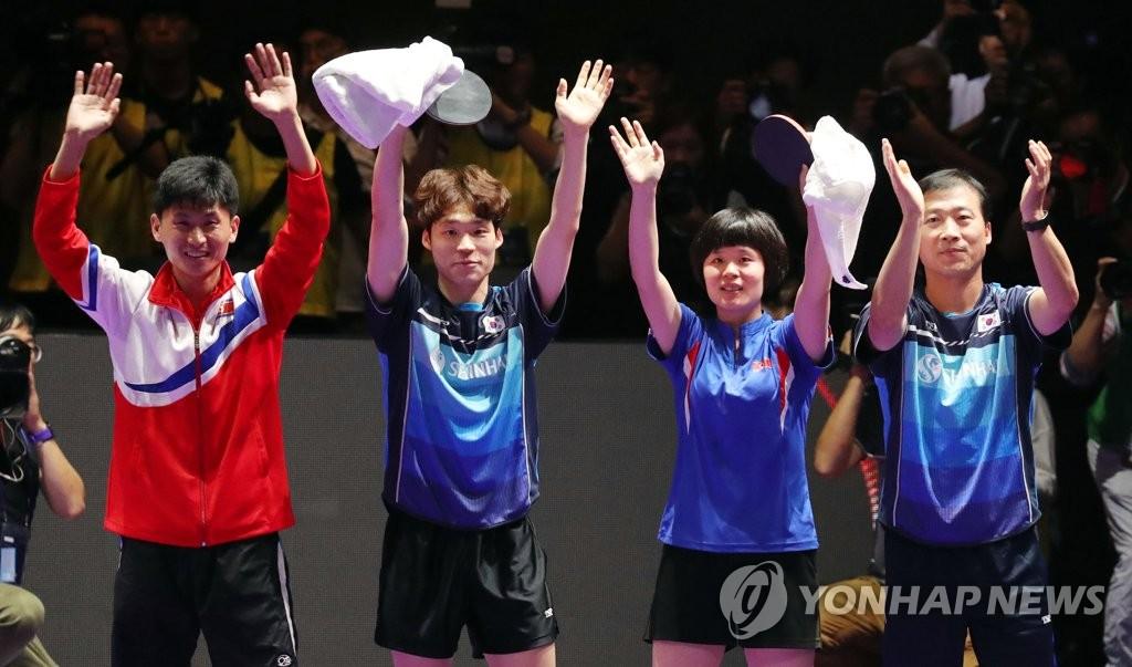 우승 차지한 장우진-차효심 남북 단일팀