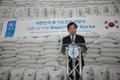 韩国向世界难民捐赠大米