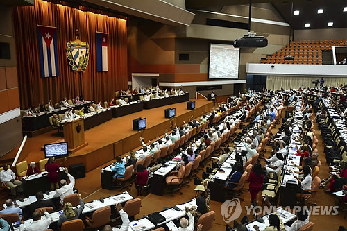 쿠바, 개헌안 내년 2월 국민투표…3개월간 시민토론
