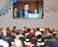 Réunion ministérielle du G20