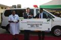タンザニアに救急車を寄贈