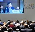 韓国副首相 G20財務相会議で発言
