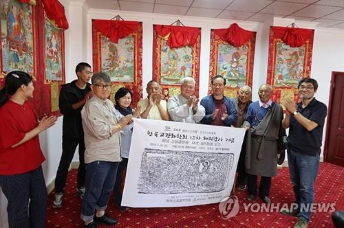 한국고판화학회, 티베트 목판 연구답사