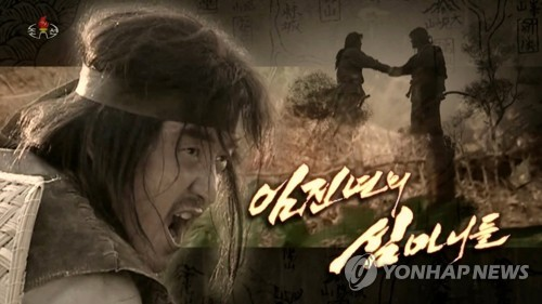 "AP ""北대중문화 업그레이드…재밌는 드라마에 해리포터도 인기"""