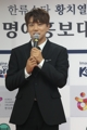 Hwang Chi-yeul named promotional envoy for tourism to S. Korea
