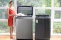LGの新型洗濯機
