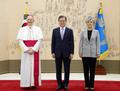 Nonce apostolique en Corée