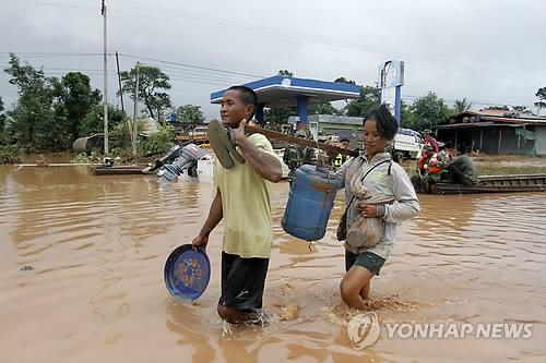 라오스 댐 사고 지역 이재민 3천여명 고립…긴급 구조 필요