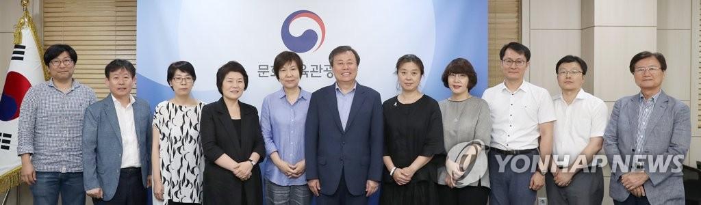 '간행물윤리위원회 위원 위촉식'