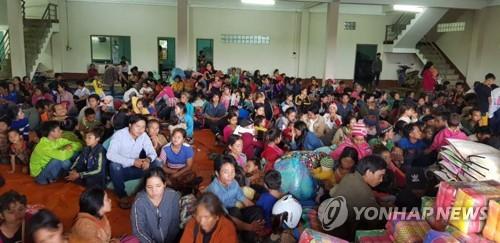 이재민 수용소에 대피한 라오스 홍수 피해 주민