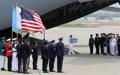 北朝鮮から返還された米兵遺骨