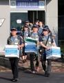 韓国医療スタッフら20人がラオスへ