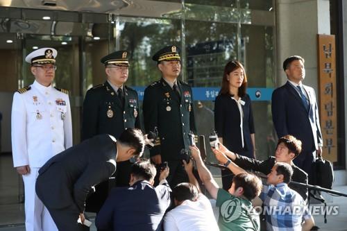47일만에 남북 장성급회담…남측대표 군사적 긴장완화에 최선