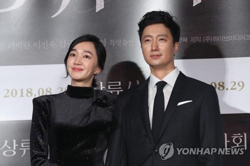 """'상류사회' 박해일·수애 """"욕망부부로 호흡…시너지 났죠"""""""
