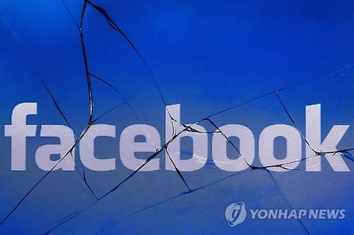 페이스북 11월 미 중간선거 개입 의도 가짜계정 32개 삭제(종합)