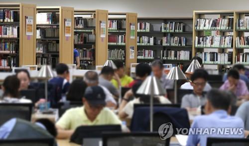 올해 '독서경영 우수직장' 대상에 이랜드리테일