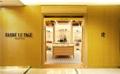 Une marque de luxe française à Séoul