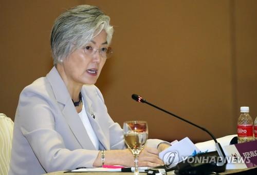 韓国・ASEAN外相会議で発言する康長官=3日、シンガポール(聯合ニュース)