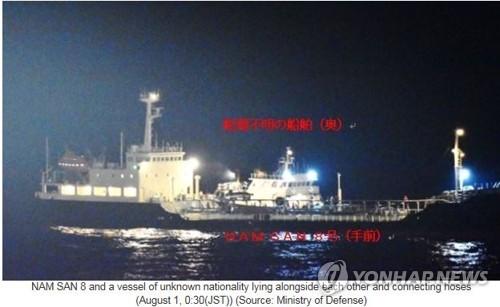 日, AI로 北선박 환적 감시 추진…해상 감시 시스템 개발