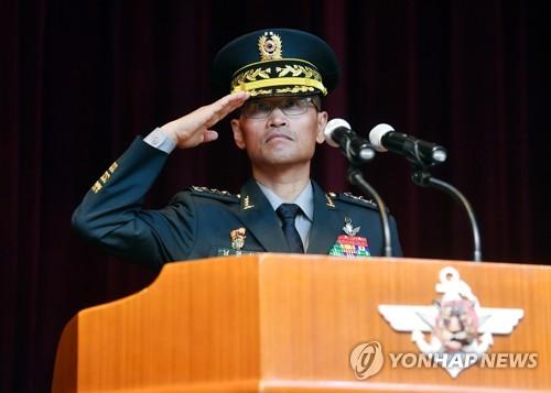 기무사 아닌 군사안보지원사령부…창설준비단 출범(종합)