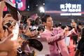 《与神同行2》台湾红毯礼