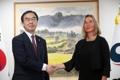 """韩统一部长官会欧盟""""外长"""""""